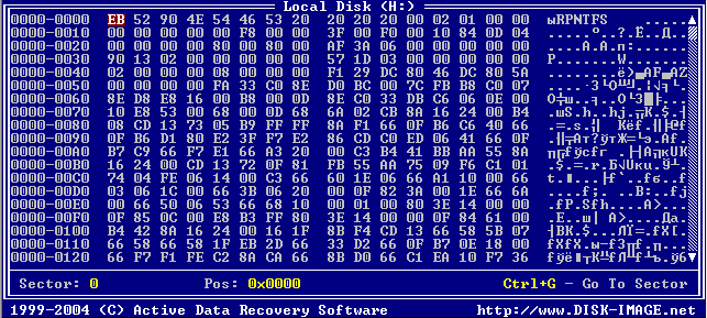 Disk Image DOS: Disk Viewer