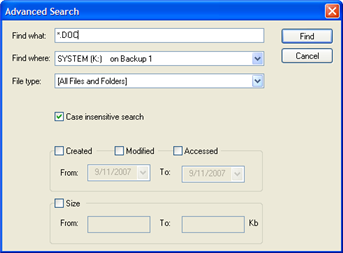 Disk Backup Software: Advanced Search